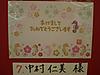 2011_1212_180221pc120015